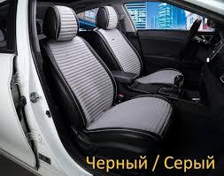Защитная <b>накидка</b> на спинку <b>переднего</b> сиденья - Агрономоff