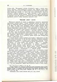 Страница:Кузнецова <b>В</b>. <b>Г</b>. Материалы по праздникам и обрядам ...