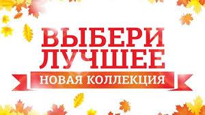 Товары ЕВРОПЕЙСКАЯ ОБУВЬ И СУМКИ - ДЕССА АПАТИТЫ ...