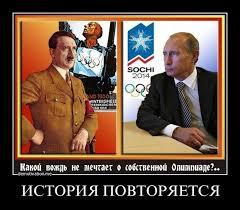 На аэродроме в Джанкое находятся 300 военнослужащих РФ и развернут полевой медпункт, - Селезнев - Цензор.НЕТ 1516