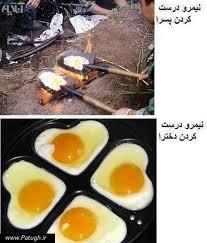 Image result for عکس نوشته های خنده دار