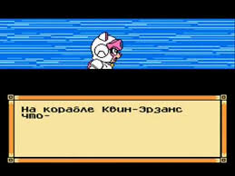 Gameplay: <b>Kyatto Ninja Teyandee</b> / Ninja Cat (RUS)