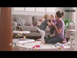 Видеозаписи <b>Jungle</b> Kids <b>детская игровая</b> Одинцово | Путилково ...