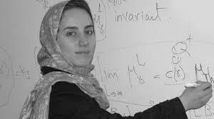 37 yaşlı müsəlman qadın alim dünyanın birincisi oldu