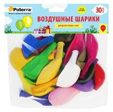 <b>Набор воздушных шаров Paterra</b> 401-534 (30 шт.) — стоит ли ...