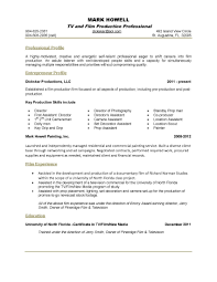 skills section resume examples computer skills section resume skills section resume examples computer skills section resume example example resume computer skills section computer science resume skills section computer