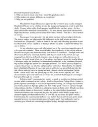 Personal statement for graduate school letters x mas   apple inc