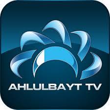 Ahlulbayt TV Tv Online