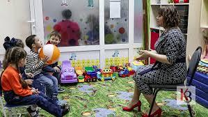 В центре детского развития «<b>Академия</b>» открыт <b>набор</b> в <b>группу</b> ...