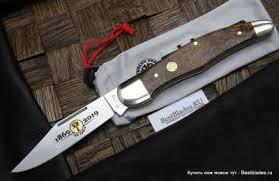 <b>Складные ножи Boker</b>. Магазин ножей <b>Boker</b> в Москве