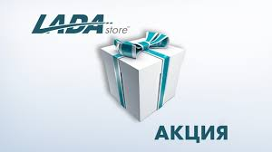 LADA Store™   Гипермаркет автозапчастей ВАЗ's products ...