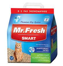 интернет магазин товаров для животных - ZooMag
