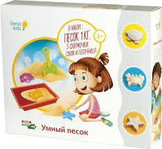 Genio Kids <b>Набор</b> для детского <b>творчества Умный</b> песок с ...