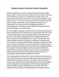 free inequality essays and papers    helpmecustom educational inequality essay writing