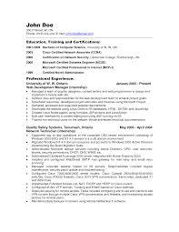 skills resume sample computer  seangarrette coskills