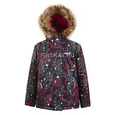 Зимние костюмы и комплекты <b>Gusti</b> для мальчиков и <b>девочек</b> ...