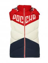 Купить мужские спортивные жилеты в интернет-магазине Clouty.ru