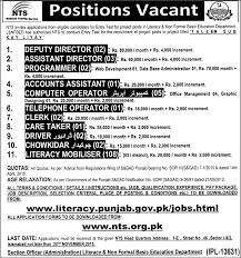 jobs literacy non formal basic education dept through nts new punjab non formal education project jobs 2015