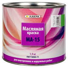 <b>Краска Лакра МА</b>-<b>15</b> цвет салатовый 1.9 кг в Владивостоке ...