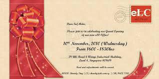 doc corporate invitation card design corporate inauguration invitation templates corporate invitation card design