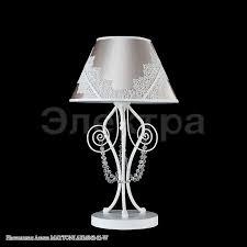 <b>Настольная лампа Maytoni ARM042-11-W</b> - купить в Нижнем ...