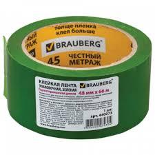 <b>Скотч</b> упаковочный 48 мм х 66 м <b>Brauberg</b> зеленый 45 мкм на ...