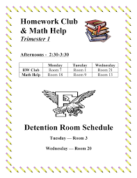 homework club and math help students fulton middle school homework club and math help