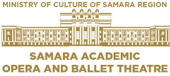 <b>Aladdin's Magic Lamp</b> – Самарский театр оперы и балета