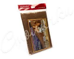 Леонарда <b>пояс из верблюжьей шерсти</b> р.5 купить в Москве по ...