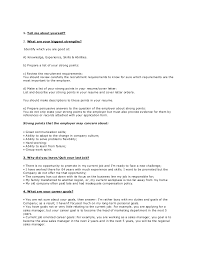 uncategorized interview tips for accountants technical accounting uncategorized tips interview questions for accounts payable clerk position 2016 interview tips for accountants