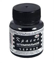 <b>Краска штемпельная</b>, черная | Купить с доставкой | My-shop.ru