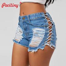 Popular Blue Hotpants-Buy Cheap Blue Hotpants lots from China ...