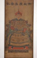 Antique <b>Chinese Paintings</b> & <b>Scrolls</b> for sale | eBay