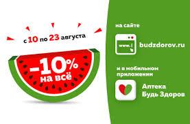 <b>Тилаксин</b> Таблетки п/о <b>125мг</b> №<b>10</b> – Цены в Ярославле и ...
