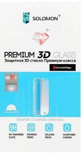 <b>Защитные стекла</b> для смартфонов <b>Solomon Solomon</b> - купить ...