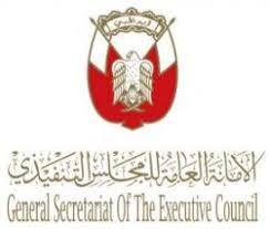Abu Dhabi Executive Council logo