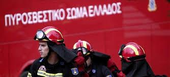 Αποτέλεσμα εικόνας για εικονες για πυροσβεστες