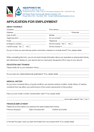 hydroponic xpress contact us employment opportunities the job application form below employment application icon jpg