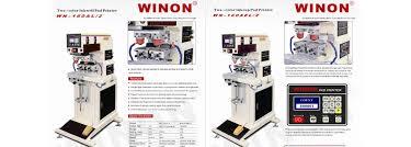 <b>Тампон LM-Print HB 314</b>, седловидный, 60х15мм, h 45мм   WINON
