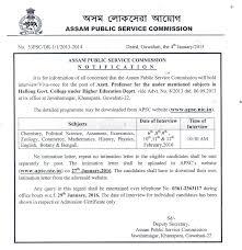 assam public service commission interview schedule for the post of asstt professor in haflong govt college under higher education deptt