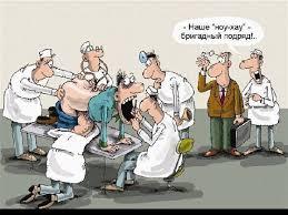 Через два года 90% клиник будут готовы к медреформе, - Березенко - Цензор.НЕТ 7453