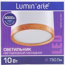 <b>Светильник накладной</b> светодиодный SPOT07-CLL10W, 10 Вт в ...