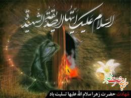 چرا به خانه امام علی(ع) حمله کردند وچرا امام علی سکوت کرد؟