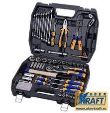 Купить <b>набор инструментов</b> для авто в чемодане недорого в ...
