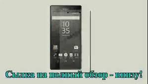 Аксессуар Защитное <b>стекло</b> Sony Xperia Z5 Red Line Tempered ...