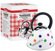 <b>Чайник mallony</b> mal-0403 - купить в Москве по выгодной цене