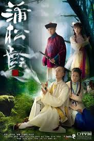 Ghost writer hong kong movie Ghost Writer  TV series    Wikipedia     Wikipedia