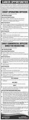 jobs in pia international airlines dawn jobs ads  jobs in pia international airlines dawn jobs ads 15 2017