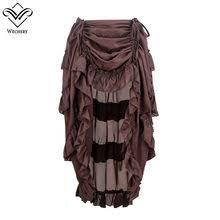 corset long <b>skirt</b>