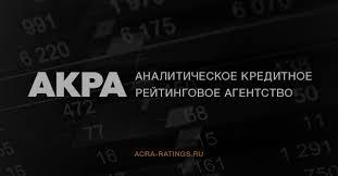 АКРА присвоило ПАО АКБ «<b>АВАНГАРД</b>» кредитный рейтинг ВВ ...